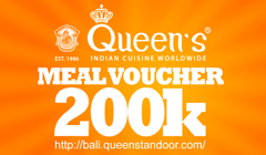 Meal Voucher For Indian Restaurant